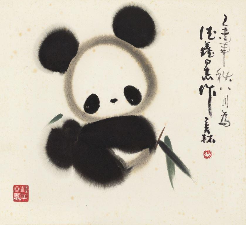 国画大熊猫步骤图