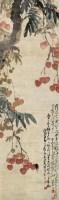 花开富贵 -  - 岭南书画专场 - 2013年首届艺术品拍卖会 -中国收藏网