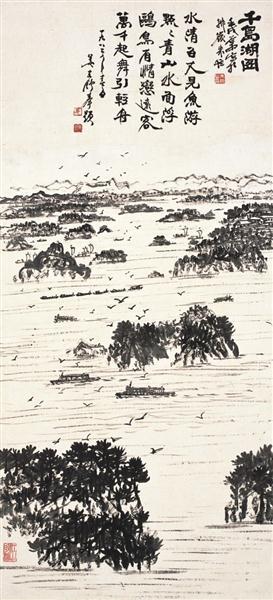 千岛湖图 -朱恒-当代浙派名家书画专场