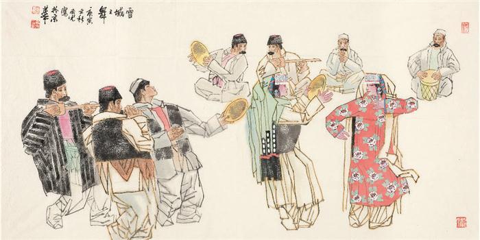 雪域之物 -  - 《当代中国画名家作品集》(第七辑) - 浙江鸿嘉2013秋季艺术品拍卖会 -中国收藏网