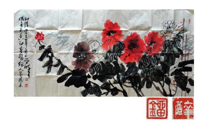 上海宏大迎新春艺术品拍卖会图片