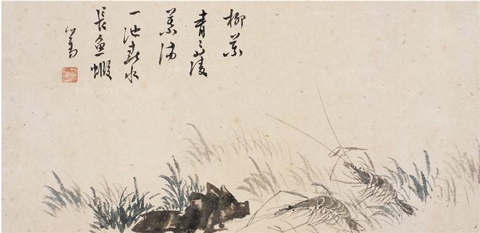 水族图 - - 溥儒书画作品专场 - 2013秋季拍卖会 -中国收藏网图片