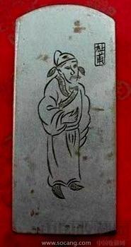 孙中山印章-收藏网