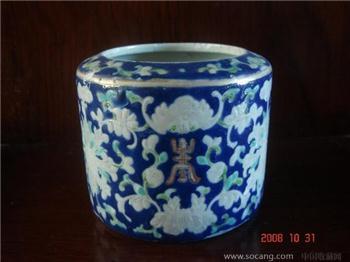 粉彩寿字纹水盂-收藏网