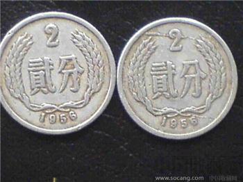 错误次币,一九五六年二分硬币,绝无人为加工-收藏网