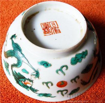 同治粉彩碗-收藏网