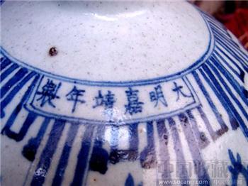 嘉靖梅瓶-收藏网