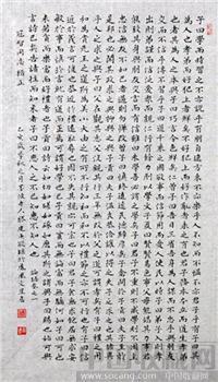 滕建庚书法-中国收藏网