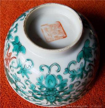 粉彩碗-中国收藏网