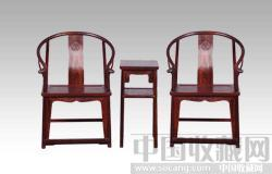 红酸枝圈椅5400花梨小叶紫檀皇宫椅7千交椅明清古典家具禅椅-收藏网