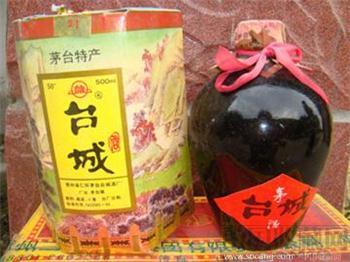 老酒收藏—90年代贵州台城茅酒-收藏网