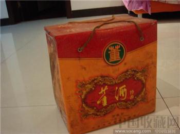 老酒收藏—1998年董酒-收藏网
