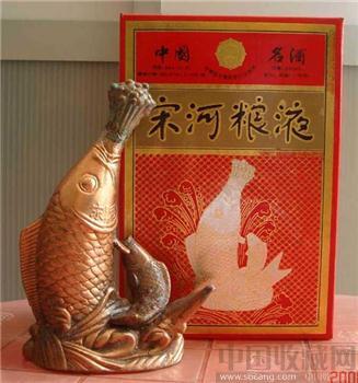 老酒收藏—1994年宋河粮液(鱼形)-收藏网