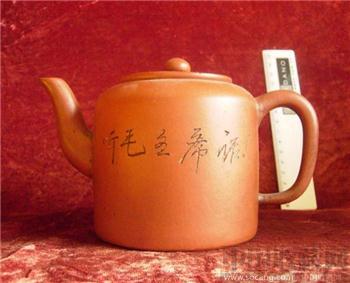 文革期间紫砂壶-中国收藏网