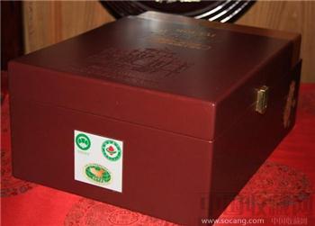 贵州茅台澳门回归10周年纪念酒-收藏网