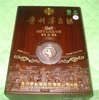 贵州茅台豪华高尔夫茅台礼盒-收藏网
