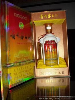 贵州茅台2008年8月8日奥运纪念酒-收藏网