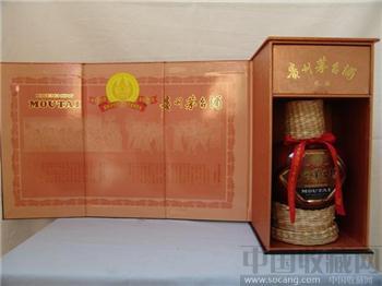 贵州茅台金奖纪念酒-收藏网