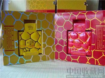 红黄双色水立方礼盒-收藏网