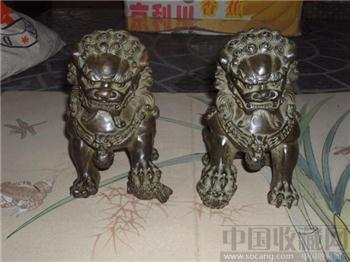 青铜<狮子>一对-收藏网