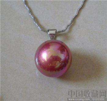 北海玫红色海水珍珠项链-收藏网