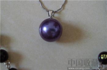北海紫色海水珍珠项链-收藏网