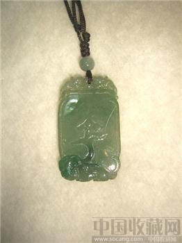 翡翠浮雕双面玉牌(料底豆青泛绿,半透)-收藏网