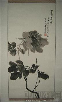 曹寿铭--花鸟画(水墨牡丹)-中国收藏网