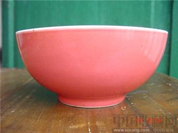 红釉碗-收藏网