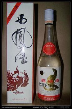 92年西凤酒-收藏网