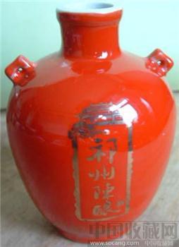 中国红祁州陈酿小酒瓶-收藏网
