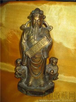 (清)铜财神-收藏网