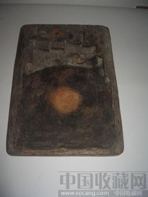 水牛卧塘端砚-收藏网
