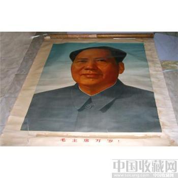毛主席巨幅画像-收藏网