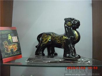 饶晓晴等三位大师共同杰作《虎狮呈祥》-收藏网