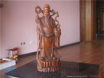 清黄杨木雕太平如意人物摆件-收藏网
