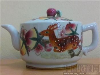 """民国粉彩""""福绿寿""""茶壶[经典绝版珍藏] -收藏网"""