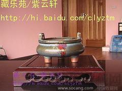 镇店之宝-宋钧窑天青釉三足香炉-收藏网