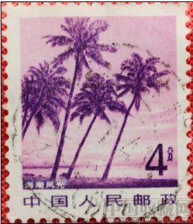 海南风光-收藏网