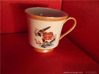 喜鹊闹梅红双喜茶杯-收藏网