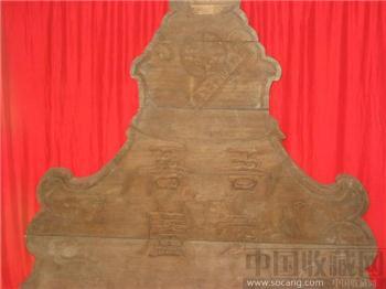公元221(汉代)年的房梁-收藏网