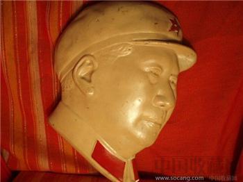 1968年的毛泽东石膏像-收藏网