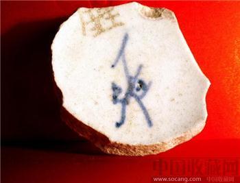 瓷片古蜀国文字-收藏网