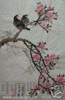 国画*杏花*-收藏网