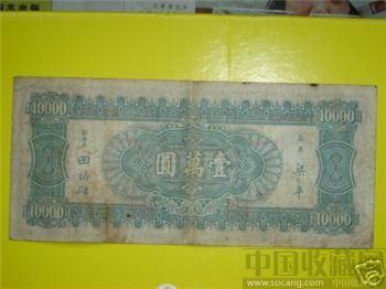▲伍角▲江西裕民银行·包老包真•61025-收藏网