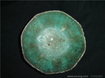 清--彩釉6角碗-收藏网