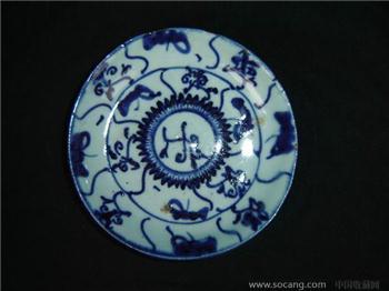 清--青花花卉盘7148-收藏网