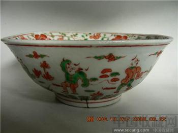 明代婴戏纹红绿彩福字款碗-收藏网