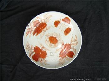 清--矾红果盘7104-收藏网