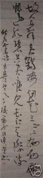 书法家武连营先生作品◆难得佳品◇-收藏网